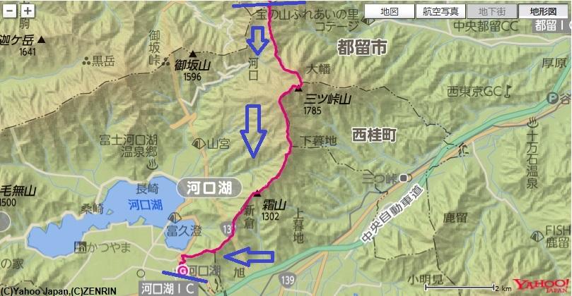清八山から三ッ峠を越えて、河口湖駅雪深い登山道コース