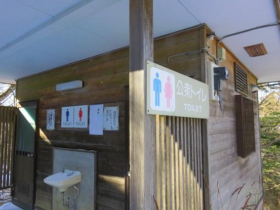 三ッ峠山・カチカチ山(天上山)周辺のトイレ・水場