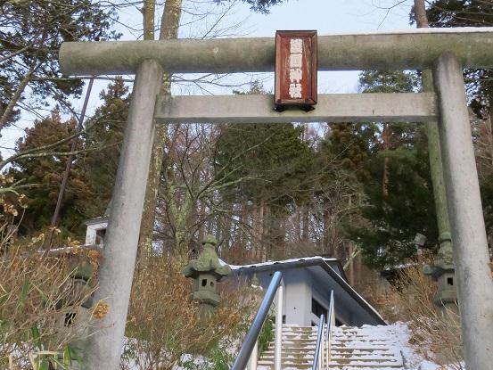 護国神社トイレ・水場