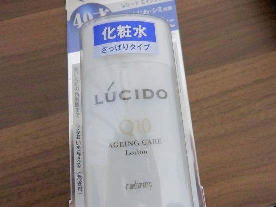 LUCIDO (ルシード)薬用 トータルケア化粧水