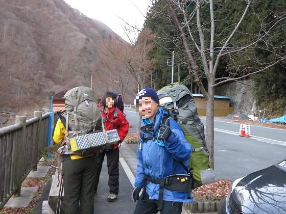 秩父湖で集合和名倉山登山参加者