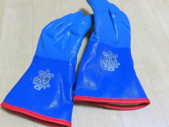 雪かき、冷たい水仕事と家事用手袋
