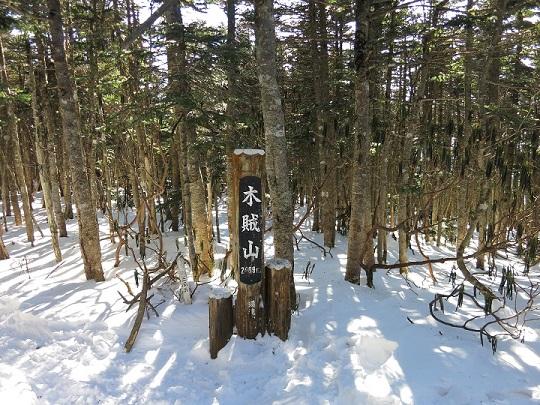 木賊山の山頂