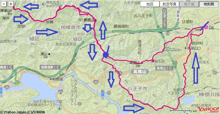 陣馬山~南高尾山稜コース