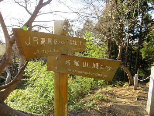 高尾山登山道の混雑具合