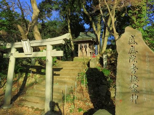 高尾山金比羅神社