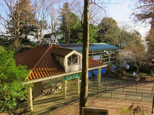 高尾山リフトの山上駅
