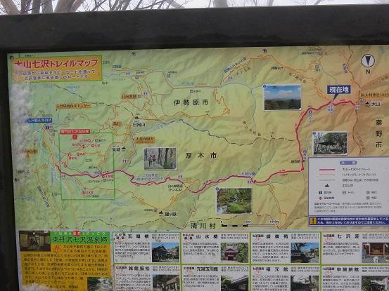 大山七沢トレイルマップ