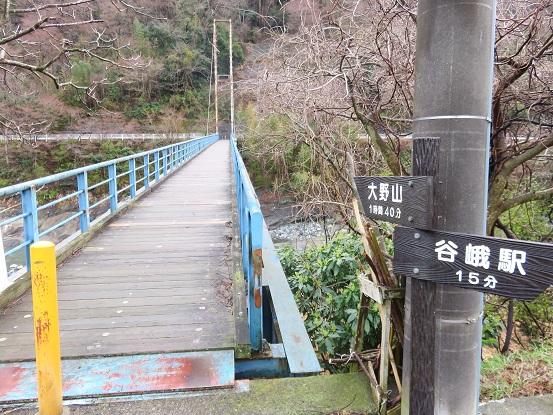 大野山への経路を歩く
