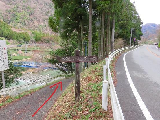 丹沢湖方面に歩いていくと、こちらの道標がある