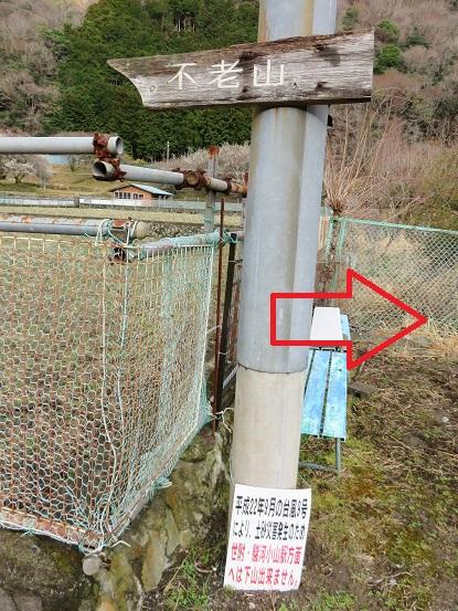 ボウズクリの滝へ行く場合は、赤矢印のとおり右