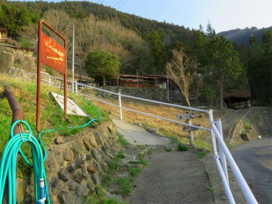 六ツ石山の登山口