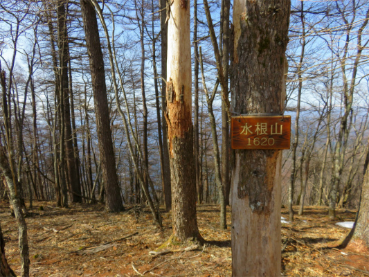水根山(標高1,620m)