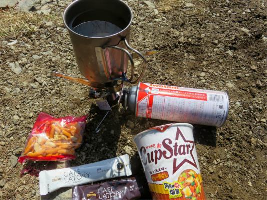 七ツ石山で昼食