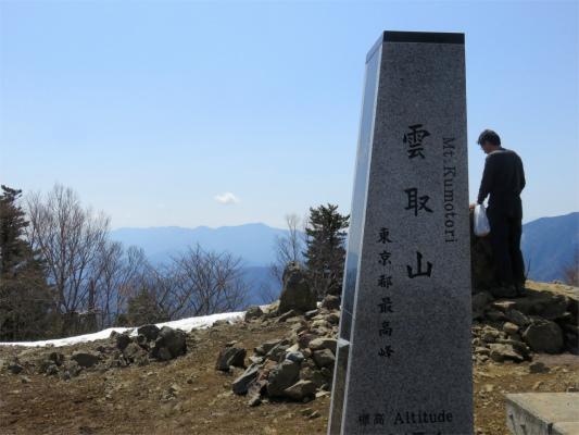 雲取山は東京都の最高峰