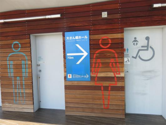 横浜大桟橋のトイレ