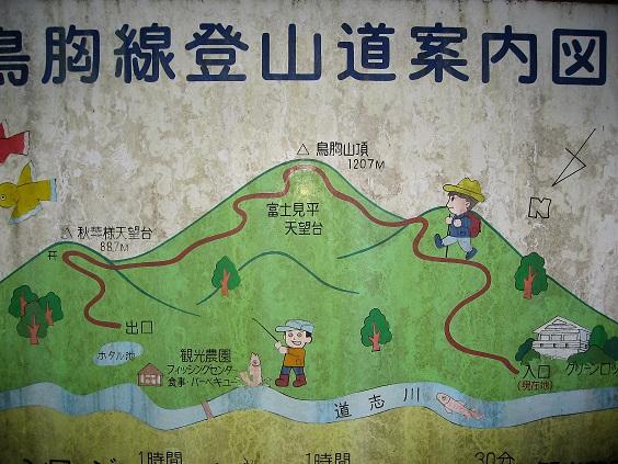 鳥ノ胸山登山口