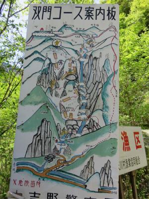弥山川双門ルートの案内地図