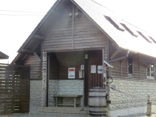弥山小屋公衆トイレ