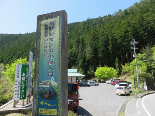 観音峰登山口バス停公衆トイ
