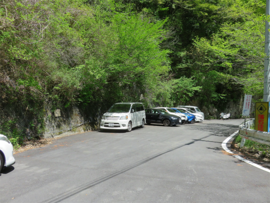 熊渡路肩駐車場