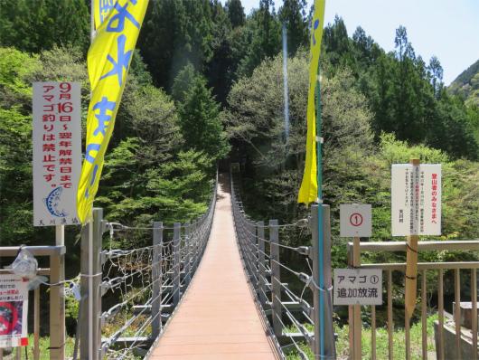 みたらい渓谷の入口の吊橋