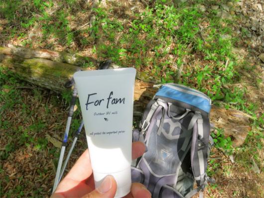 アウトドア登山日焼けケア虫除け剤とザック