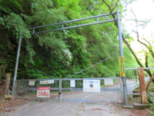 塩水橋ゲート