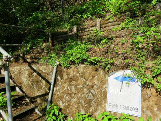 堂平の登山口