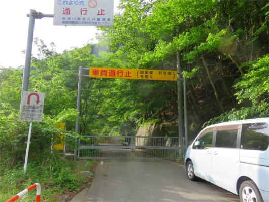 神ノ川ヒュッテ前のゲート付近にある駐車スペース