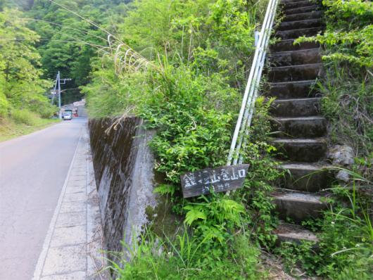 鐘撞山への登山口