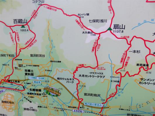 周辺の登山地図