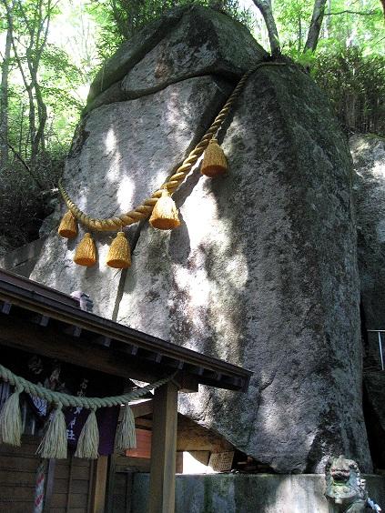 石割神社ご神体