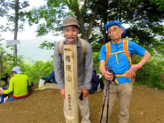 山梨百名山である権現山(標高1,311.9m)