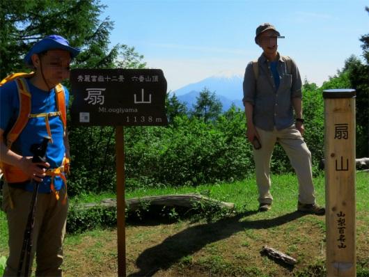 秀麗富嶽十二景六番山頂である扇山(標高1,137.8m)