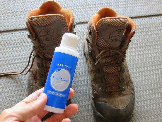 フットクリア靴・足消臭・防臭アイテム