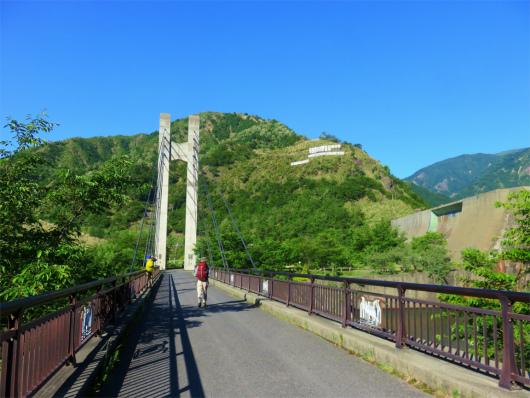 足尾環境学種センターの橋