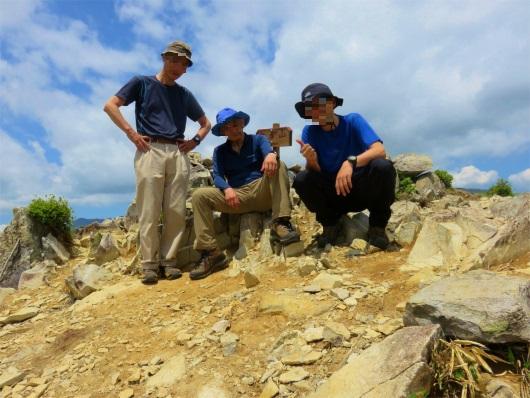 中倉山の山頂登山者