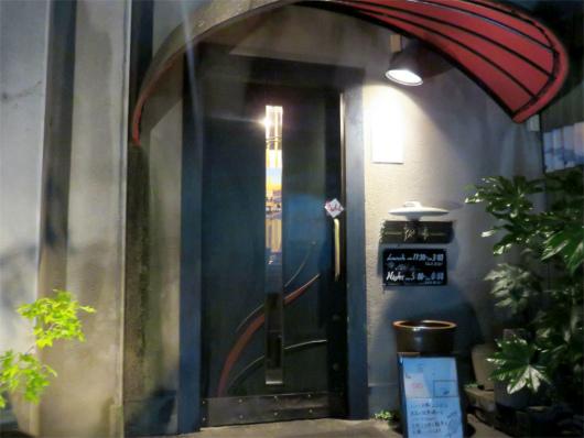 AO ROOTS(パオルーツ)入口