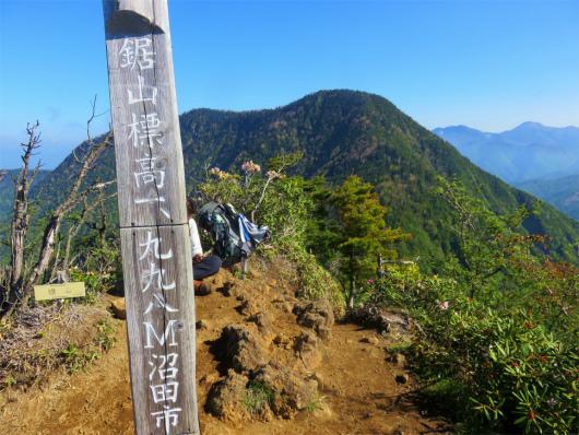 鋸山の標高は、1,998m