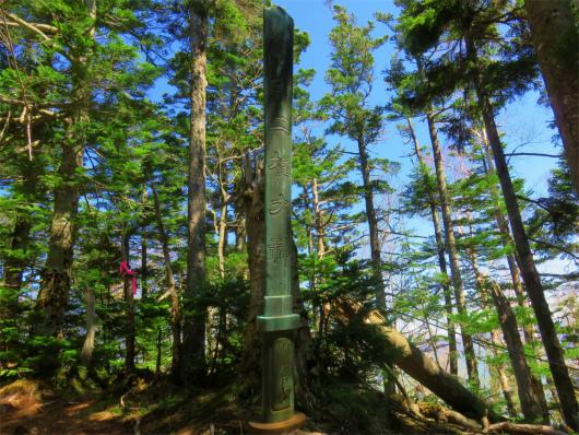 皇海山の名物の1つである銅の剣