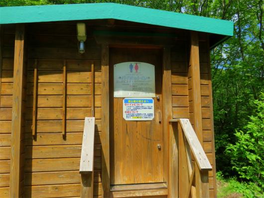 庚申山荘トイレ