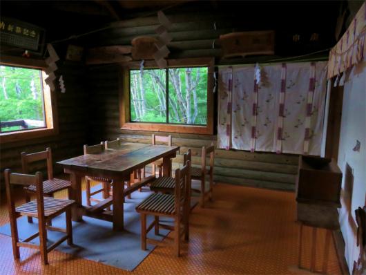 庚申山荘2階