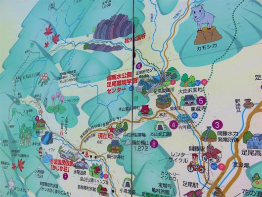 足尾銅山観光案内板