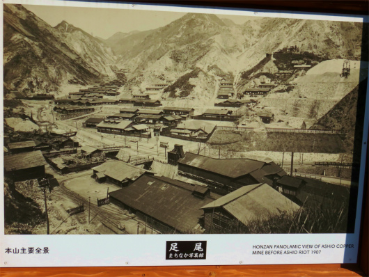 足尾本山が最盛期だった頃の写真