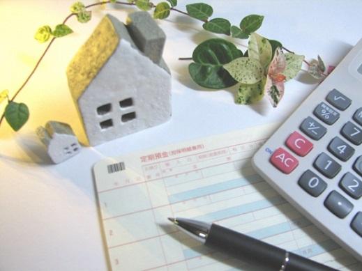消費税増税通帳に貯金