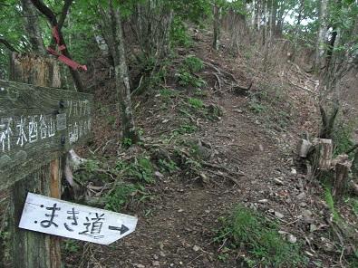 蕎麦粒山への巻き道