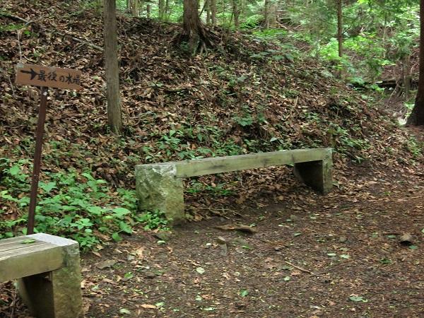檜平ベンチと水場