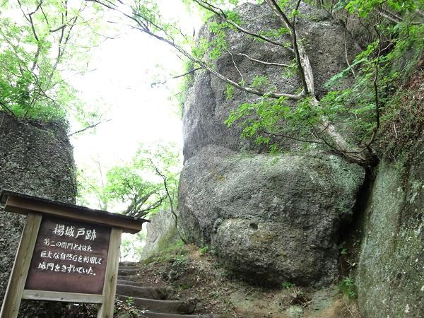 小山田氏居城岩殿山の山頂