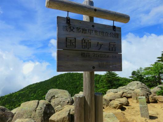 国師ヶ岳!!標高2,592m